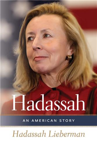 Book cover for Hadassah