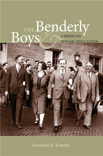 Book cover for The Benderly Boys and American Jewish Education