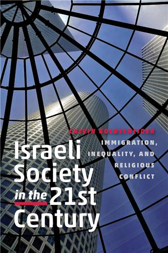 Book cover for Israeli Society in the Twenty-First Century
