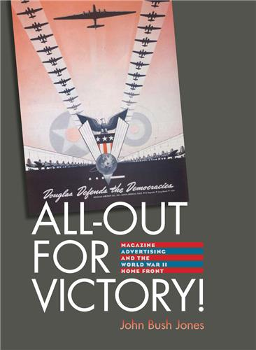 Book cover for All-Out for Victory!
