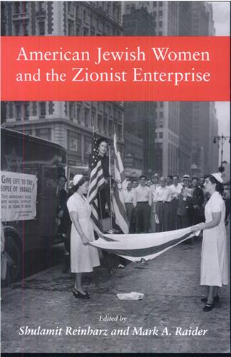 Book cover for American Jewish Women and the Zionist Enterprise