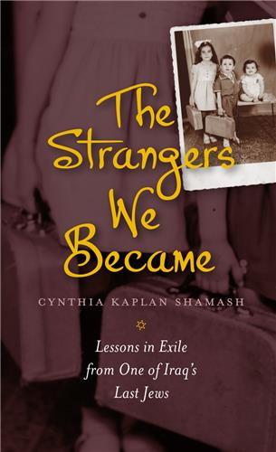 Book cover for The Strangers We Became
