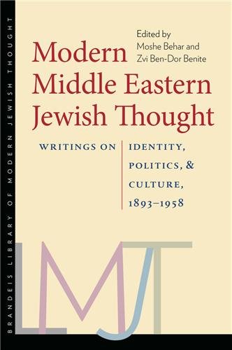 Book cover for Modern Middle Eastern Jewish Thought