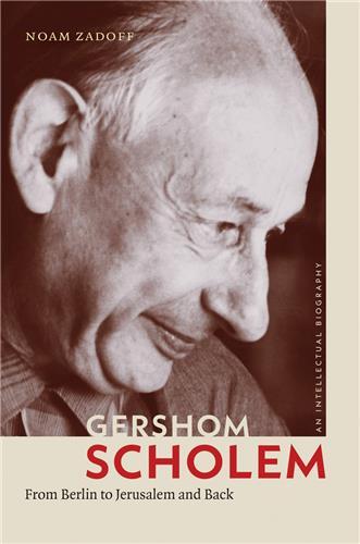 Book cover for Gershom Scholem