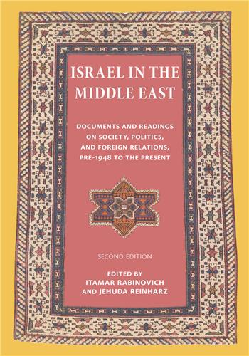 Book cover for Israel in the Middle East