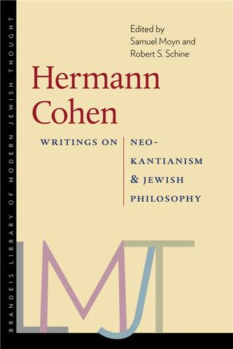 Book cover for Hermann Cohen