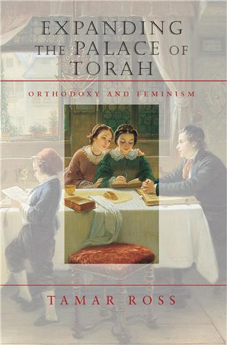 Book cover for Expanding the Palace of Torah