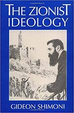 Book cover image for The Zionist Ideology