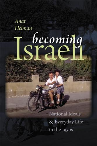 Book cover for Becoming Israeli