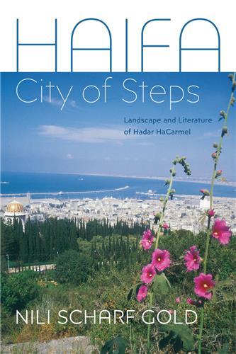 Book cover for Haifa
