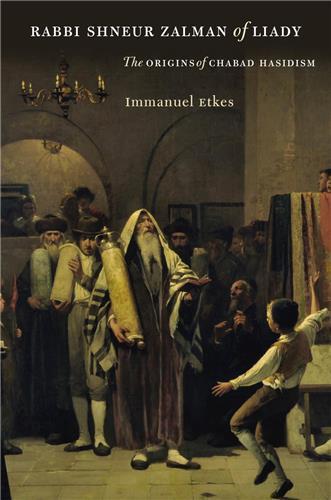Book cover for Rabbi Shneur Zalman of Liady
